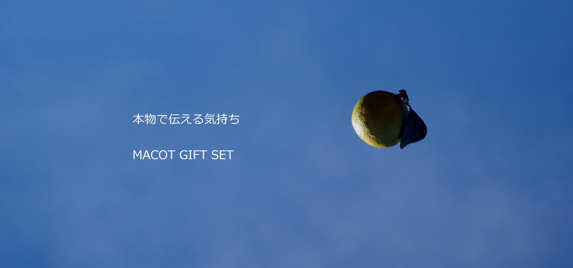 MACOT GIFT