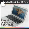 M-2465/Apple MacBook Air MJVM2J/A 11インチ Corei5 メモリ 4GB SSD 128GB MacOS 10.15.7 中古 Macintosh