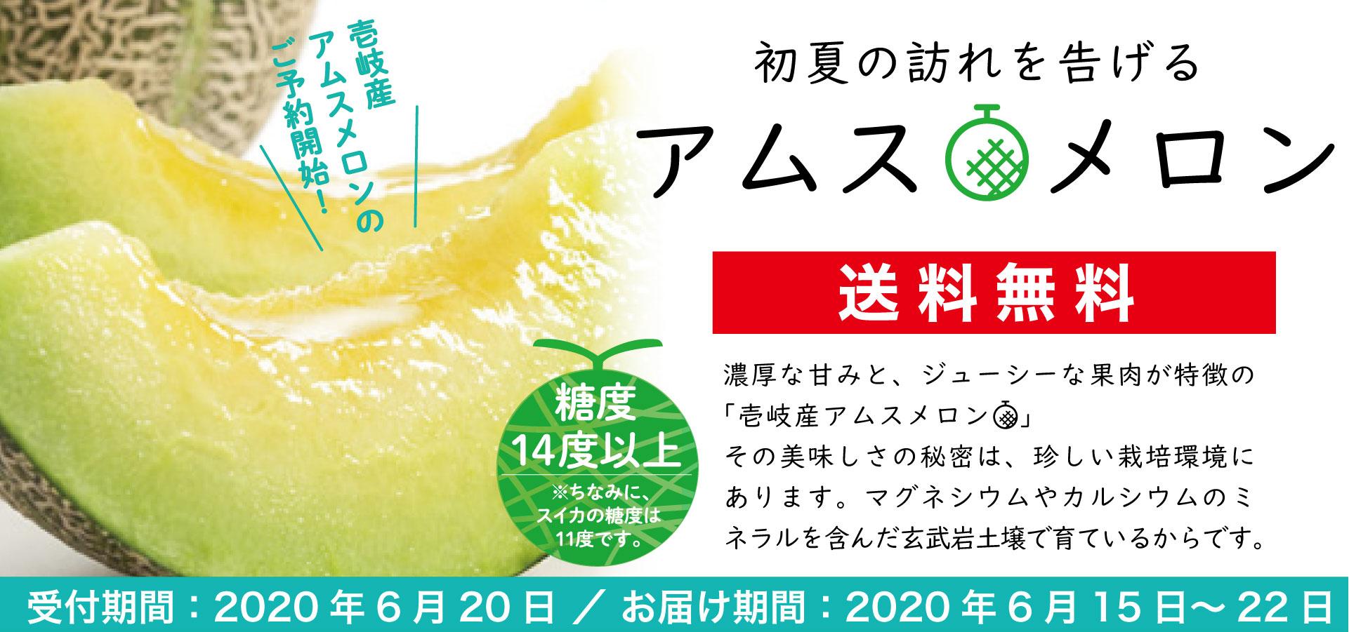 新元号【令和】記念 対象商品すべて5%OFF