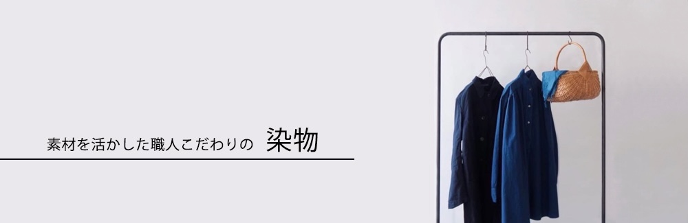 京都店:「mina perhonen bag fair」