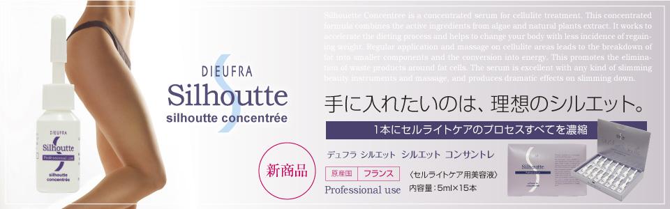 フランスのオーガニック化粧品 アベリ