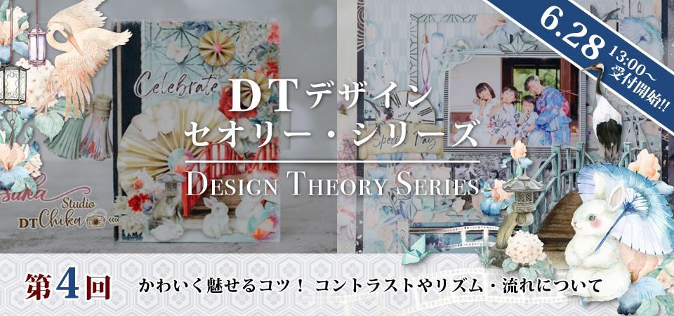 4x6 Journaling Cards