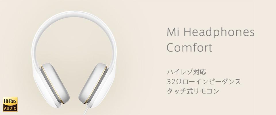 Headphone Comfort
