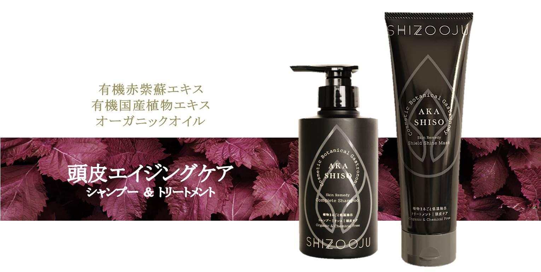VANESSA MEGAN Natural and Organic Skincare